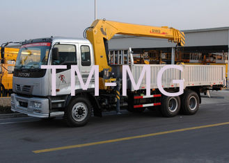 XCMG Hydraulic  Boom Truck Crane With 100 L/min Commercial 3800kg